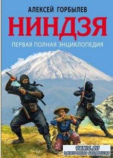 Лучшие воины в истории (6 книг) (2016-2018)
