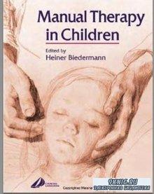 Heiner Biedermann - Manual Therapy in Children