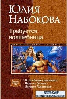 В одном томе (160 книг) (2005-2018)