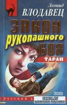 Чёрная кошка (Русский бестселлер) (1335 книг) (1993-2018)