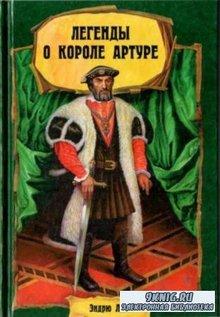 Легенды о короле Артуре (2000)