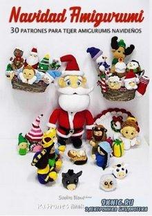 Suenos Blanditos - Navidad Amigurumi. Рождественские амигуруми