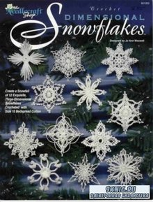 Jo Ann Maxwell - Crochet Dimensional Snowflakes. Вязание крючком объемных снежинок