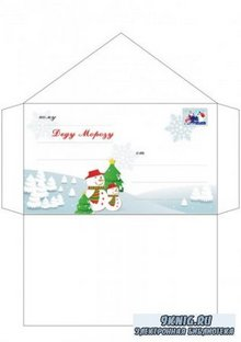 Письма деду Морозу. Бланки и конверты. Часть 1