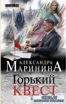 Александра Маринина - А. Маринина. Больше чем детектив. Новое оформление (12 книг) (2013-2018)