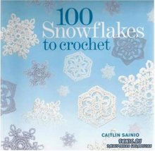 Sainio Caitlin - 100 Snowflakes to Crochet. Снежинки