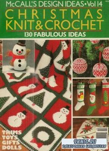 McCall's Designs Vol. 14 - Christmas knit & Crochet