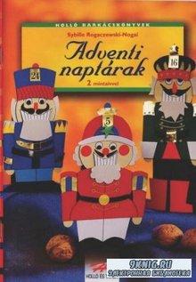 Rogaczewski-Nogai Cybille - Adventi naptarak. Рождественские календари
