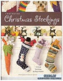 Grace Kaplan - Christmas stockings. Вязаные рождественские сапожки
