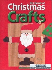 Scott Laura - Big Book of Christmas Crafts. Большая книга Рождественских ре ...