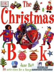 Jane Bull - The Christmas Book. Рождественская книга