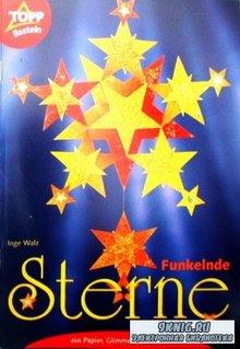 Inge Walz - Funkelnde Sterne. Сверкающие звезды