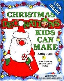 Ross Kathy - Christmas Decorations Kids Can Make. Рождественские украшения