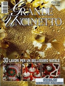 Grande Uncinetto №2 2004