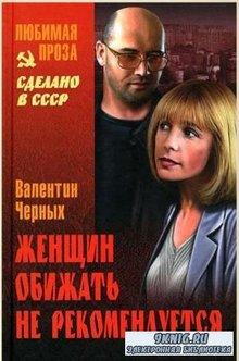 Сделано в СССР. Любимая проза. Любимый детектив. Народная эпопея (189 книг) (2005-2018)