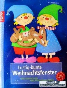 Pia Pedevilla - Lustig-bunte Weihnachtsfenster: Fensterbilder und Fensterketten aus Papier. Веселые и красочные рождественские украшения на окно из картона