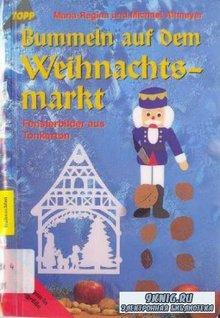 Altmeyer Maria-Regina und Michael - Bummeln auf dem Weihnachtsmarkt. Fensterbilder aus Tonkarton. Прогулка по рождественскому рынку