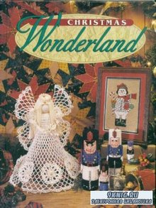 Christmas Wonderland. Рождество чудес