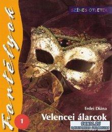 Fortelyok 1 - Erdei D. - Velencei alarcok. Венецианские маски