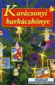 Walter Gisela - Karacsonyi barkacskonyv. Книга рождественских ремесл