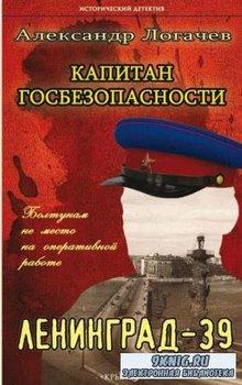 Исторический детектив (Крылов) (4 книги) (2016-2018)