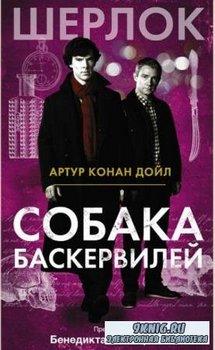 Проект Шерлок (8 книг) (2015-2018)