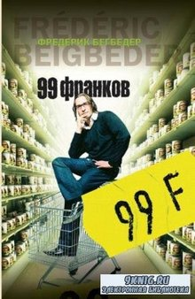 The Big Book (207 книг) (2007-2018)
