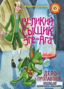 Прикольный детектив (38 книг) (2007-2018)