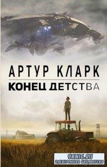 Кинофантастика (14 книг) (2015-2017)