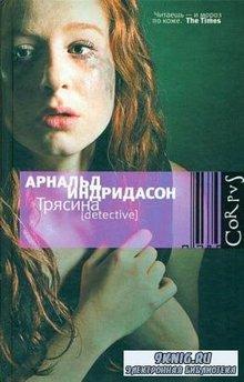Corpus (416 книг) (2009-2018)