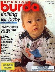Burda special E104 1990 Knitting for baby