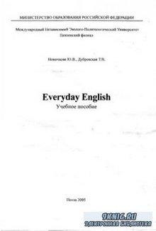 Новичкова Ю.В., Дубровская Т.В. - Английский на каждый день (Everyday Engli ...