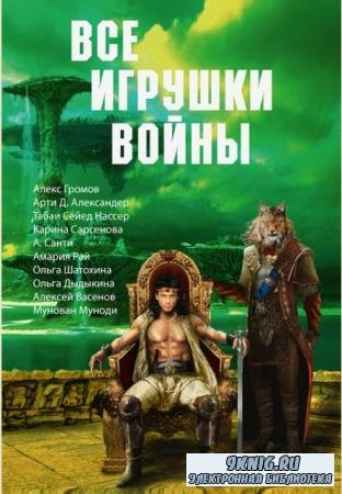 Терраарт (2 книги) (2017-2018)