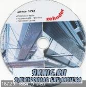 ZEHNDER - водяные инфракрасные потолочные панели для отопления и охлождения