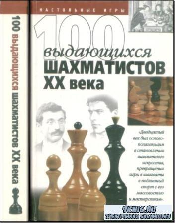 Владимир Пак - Собрание сочинений (12 книг) (2004-2008)