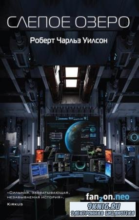Fanzon (9 книг) (2018)