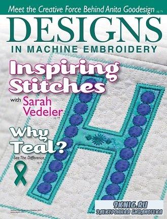Designs In Machine Embroidery №94 2015