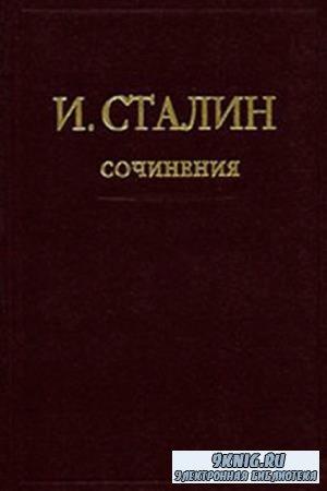 Иосиф Сталин - Сочинения (13 томов) (1947-1954)