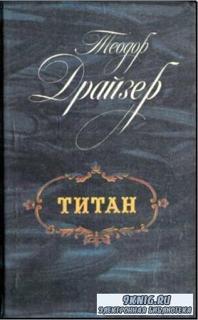 Макулатурная серия (63 книги) (1974-1992)