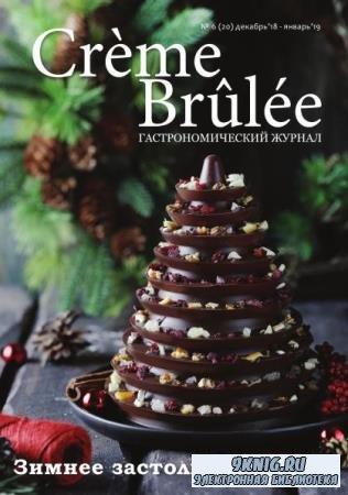 Creme Brule №6 (20) (декабрь-январь /  2018-2019)