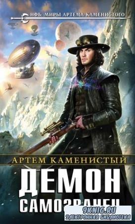 Новый фантастический боевик (136 книг) (2013-2019)