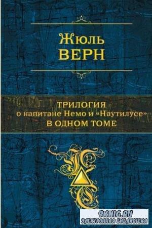 Полное собрание сочинений (61 книга) (2011-2018)