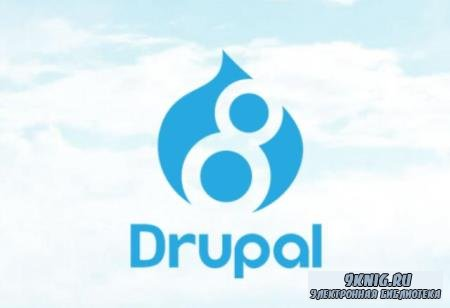 Кирилл Липатов - Введение в Drupal 8 (2019)