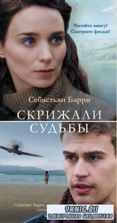 Большой роман (49 книг) (2015-2019)