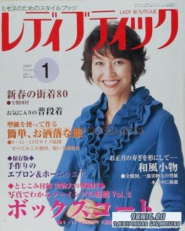 Lady Boutique №1 2007