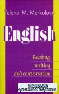 Меркулова Е.М. - English: Reading, Writing and Conversation