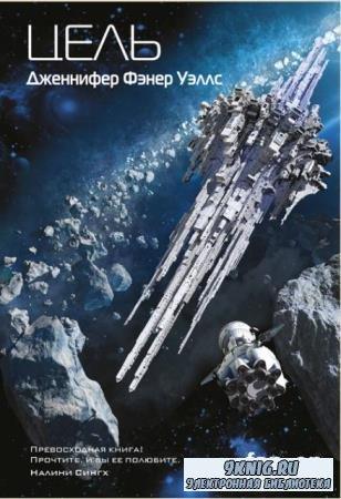Sci-Fi Universe. Лучшая новая НФ (22 книги) (2016-2019)