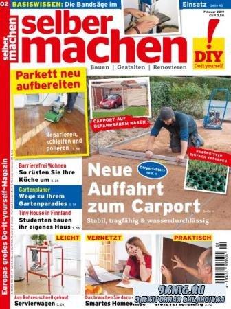 Selber Machen №2  (февраль /  2019)