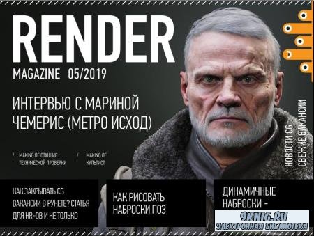 Render Magazine (подшивка за 2019 год) №1-6  (2019)
