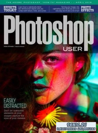 Photoshop User №4  (2019)